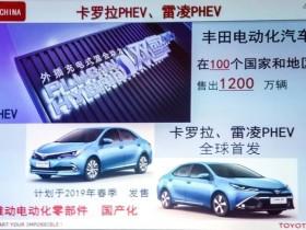 丰田将于2025年给所有车型配备电动化车型