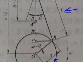 内燃机参数连杆比定义?是曲轴与连杆长度比吗?